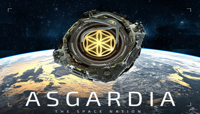 космическое государство Асгардия