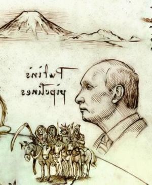 Путин и Всадники Апокалипсиса