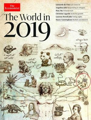 Журнал Экономист 2019