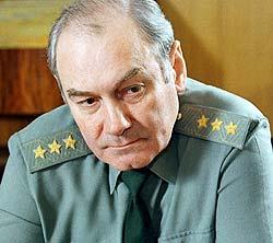 генерал полковник Ле ...